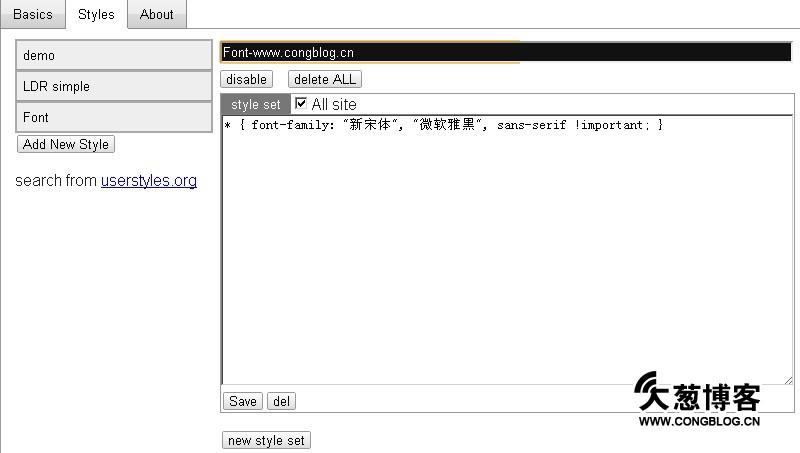 Chrome浏览器字体模糊